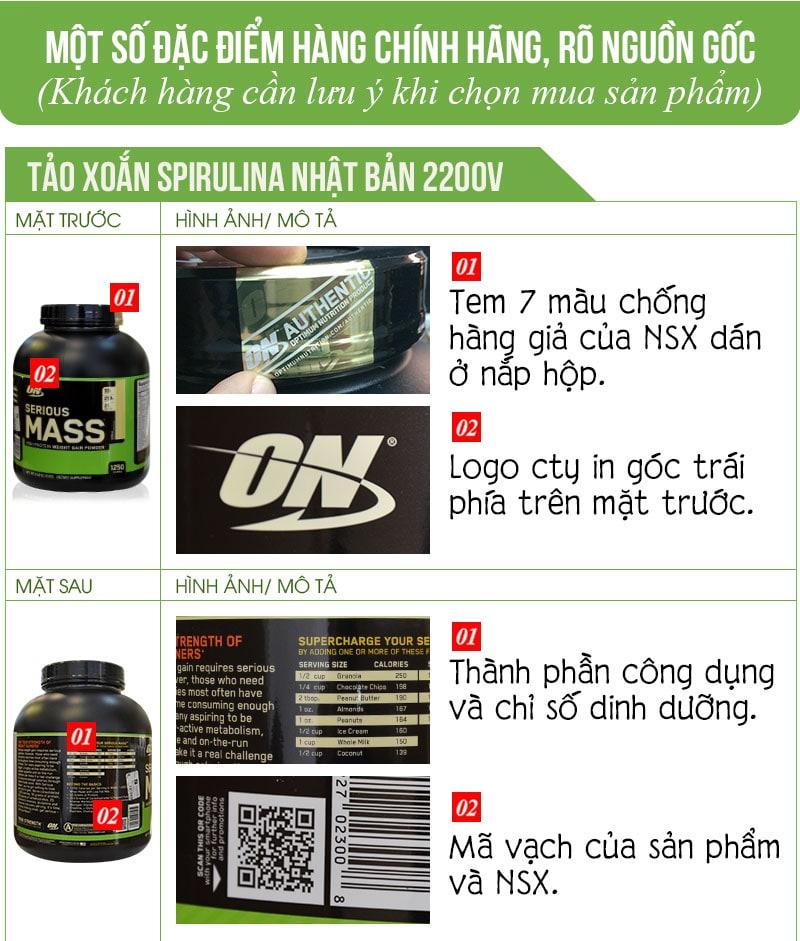 Cách phân biệt thật giả serious mass 6lbs trong bộ tăng cân nâng cao TC018