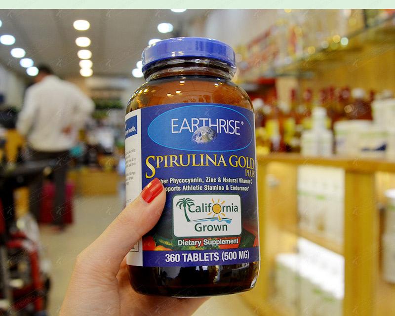 Tảo mặt trời Spirulina Gold Plus
