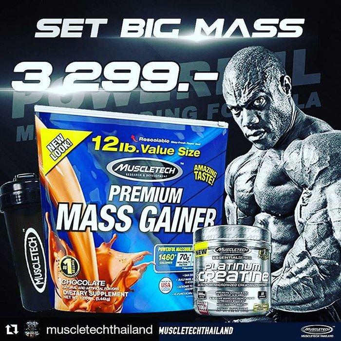 Premium Mass Gainer là sản phẩm tốt cho việc tăng cân tăng cơ