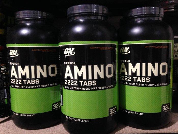 Amino tab 2222 cho hiệu quả tốt, tác dụng nhanh